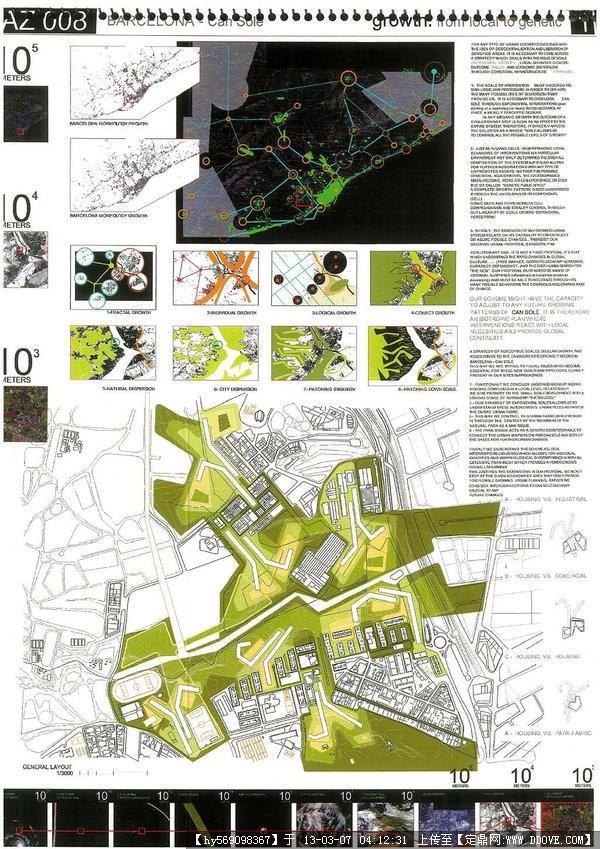 建筑排版毕业设计参考
