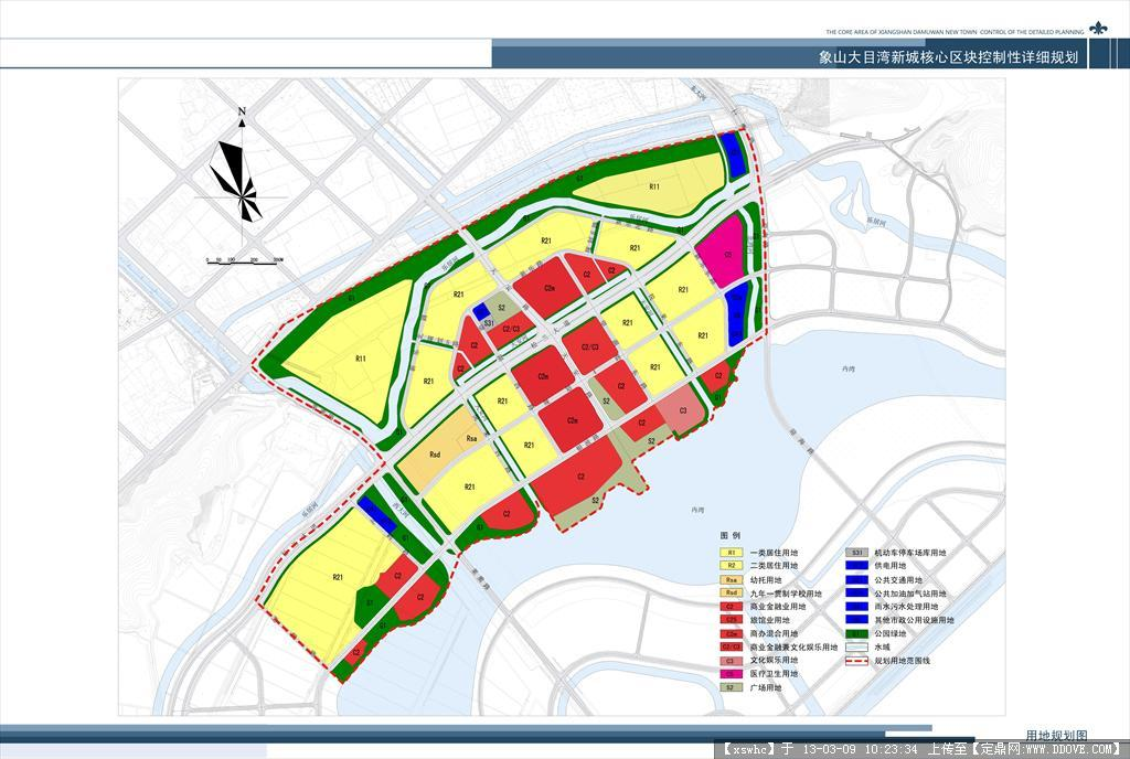大目湾新城控制性规划