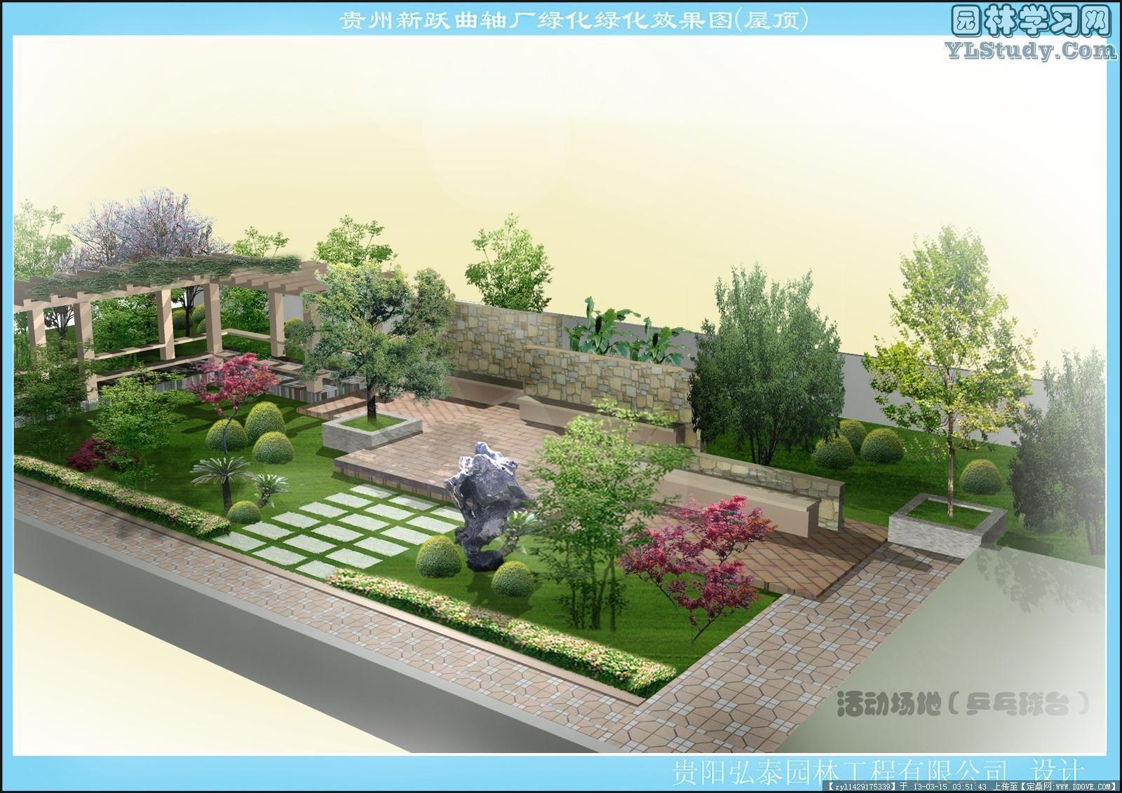 上海园林景观 屋顶花园效果图图片