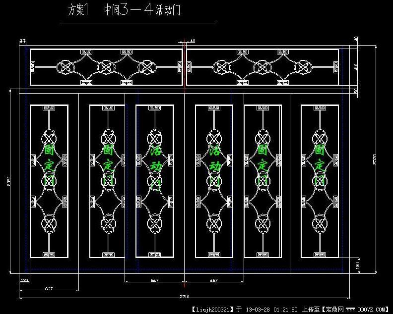 玻璃门CAD图()cad图水滴图片