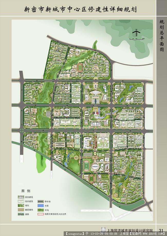 小区规划总平面图,高清大图