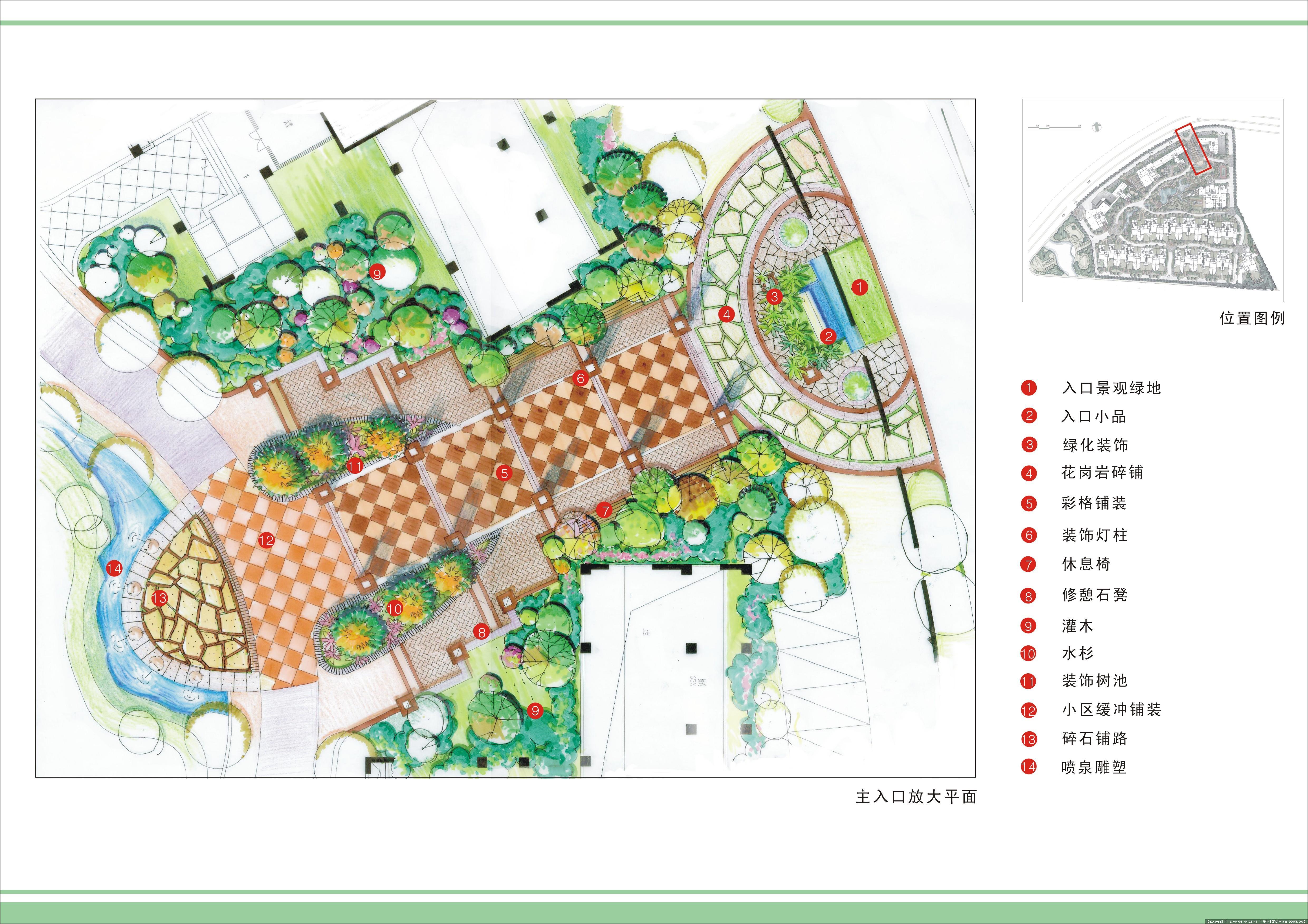 主入口平面图的图片浏览,园林效果图,公园景观,园林_.