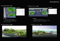 道路绿化方案