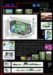 别墅3smax模型