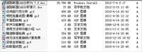 道路断面CAD分析(CAD2004~2009)V4.70-隧道分析和道路分析专业版